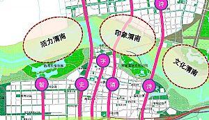 渭南经开区规划图
